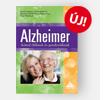 300 jó tanács Alzheimer-kórral élőknek és hozzátartozóiknak